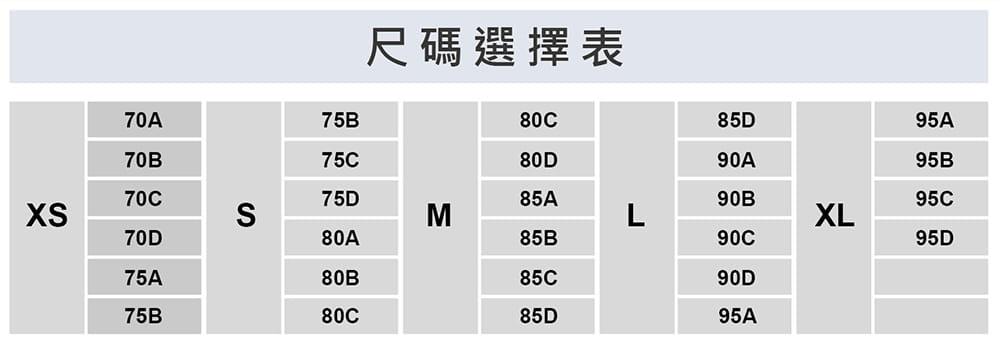 【MARIN】台灣製-4D裸感輕柔無痕內衣 5