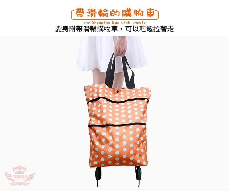 多功能環保購物袋 6