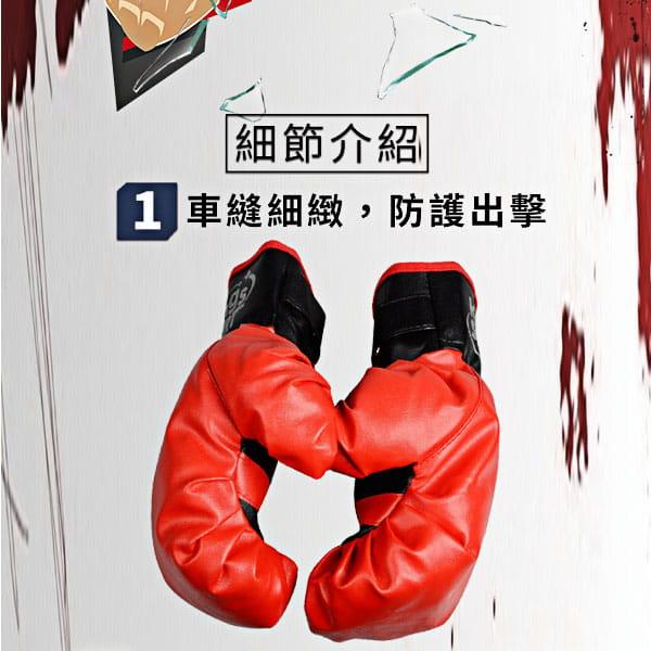 【史酷迪】可攜帶式兒童有氧拳擊訓練組 2