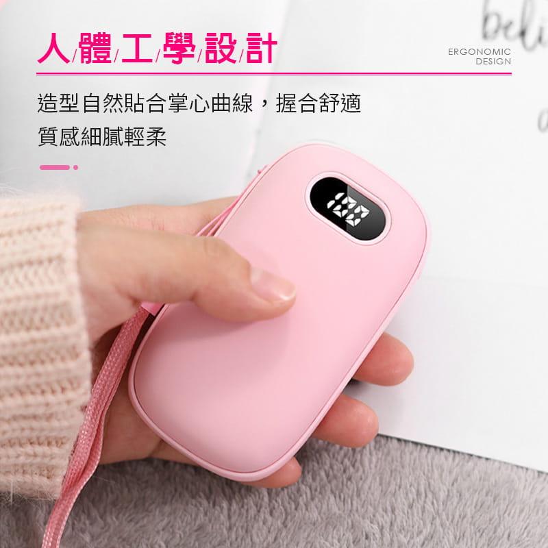 【Leisure】【磨砂款】USB充電暖手寶 迅速發熱 隨帶隨充 2段溫度 超大容量 2