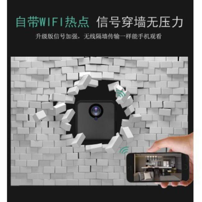 (免運) R04型 迷你無線攝影機 免佈線 自帶WIFI熱點 針孔攝影機 紅外夜視 廣角攝影機 5
