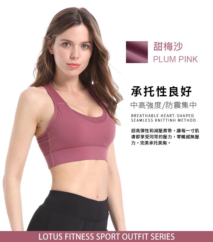 微透美胸雙帶交叉支撐後扣運動內衣-2色 9