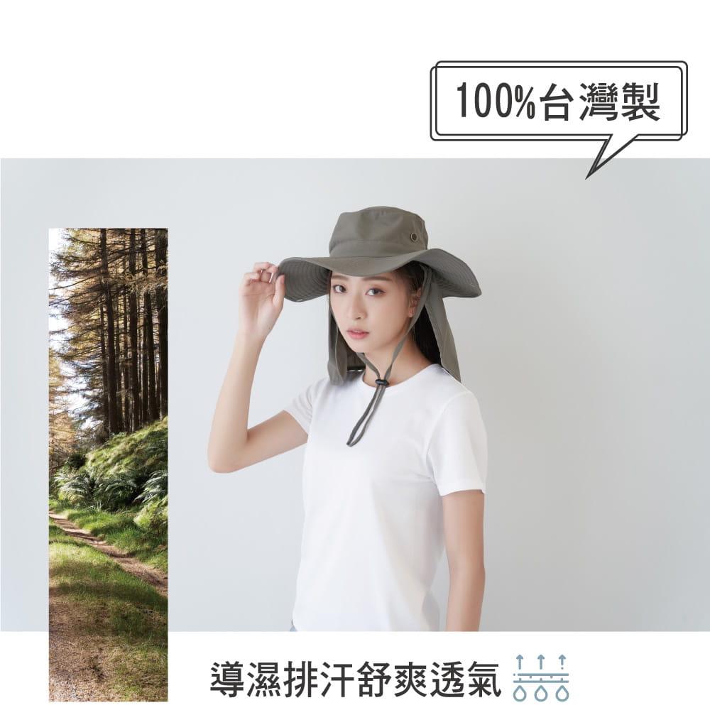 【Peilou】UPF50+多功能休閒遮陽帽-男女款 5