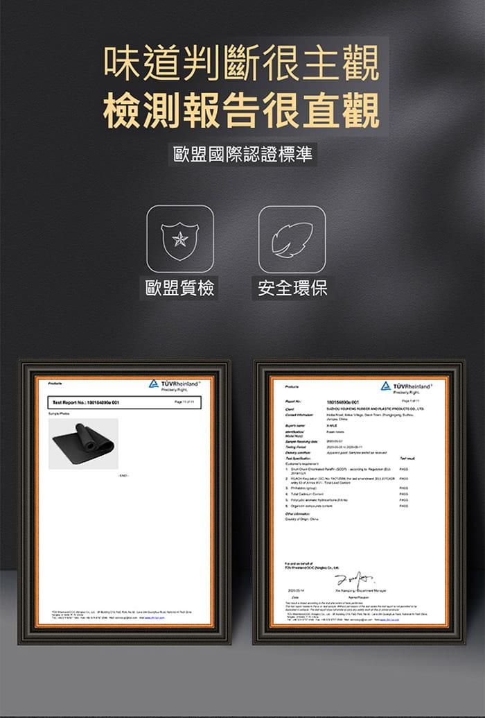 [X-BIKE]加大加厚款 15mm厚  200x80cm 瑜珈墊 贈綁帶及背袋 XFE-YG52 11