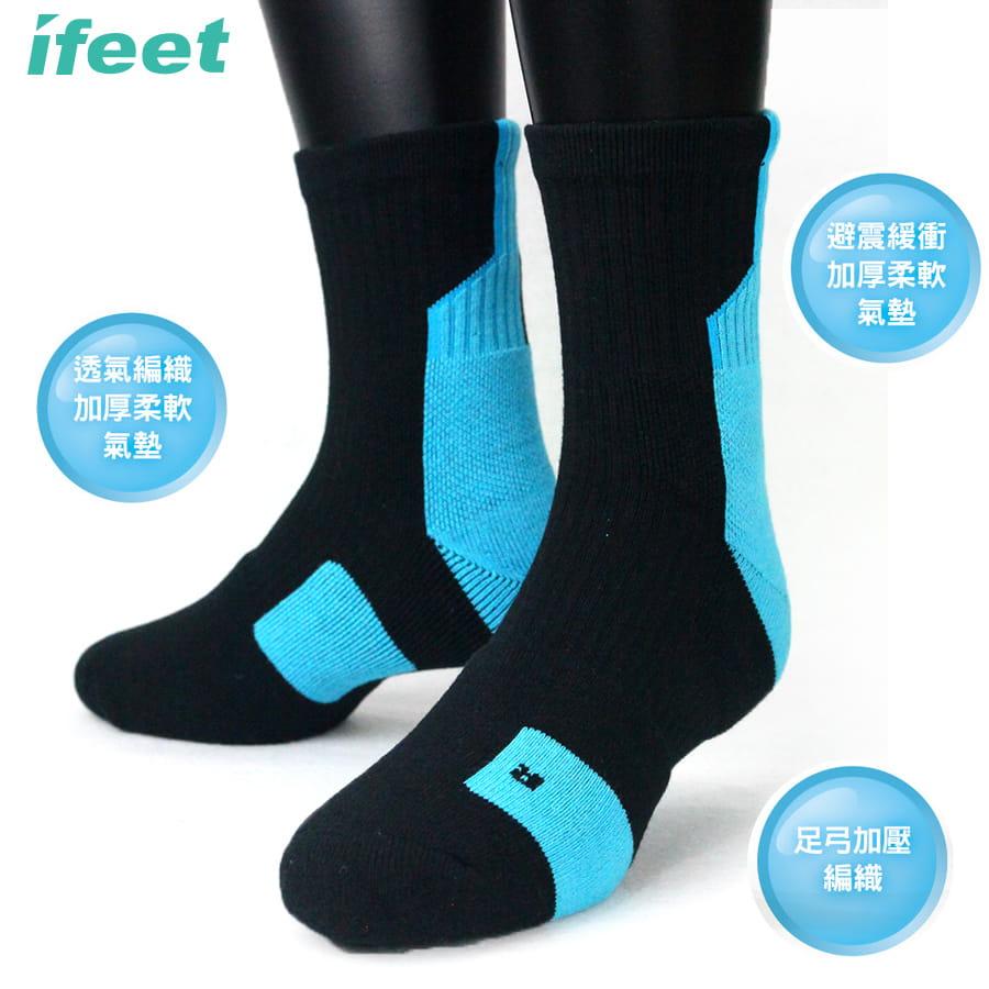 【IFEET】(K132-1)EOT科技不會臭的中筒厚運動襪 1
