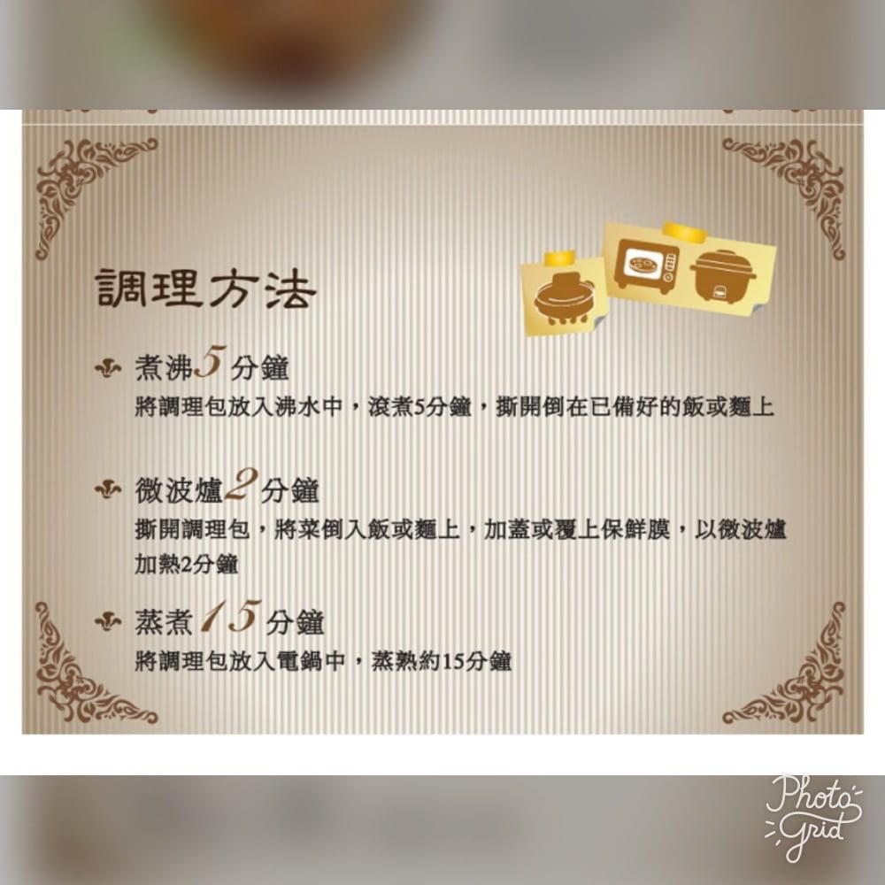 馬偕醫院研發設計低卡調理包 (卡路里控制餐) 13