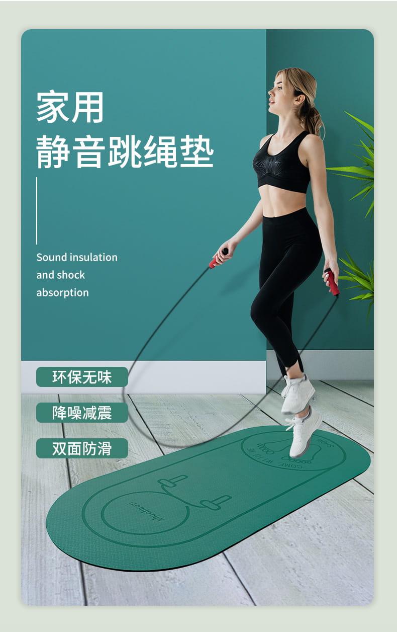 跳繩墊子隔音減震家用室內靜音防滑健身運動瑜伽墊 5