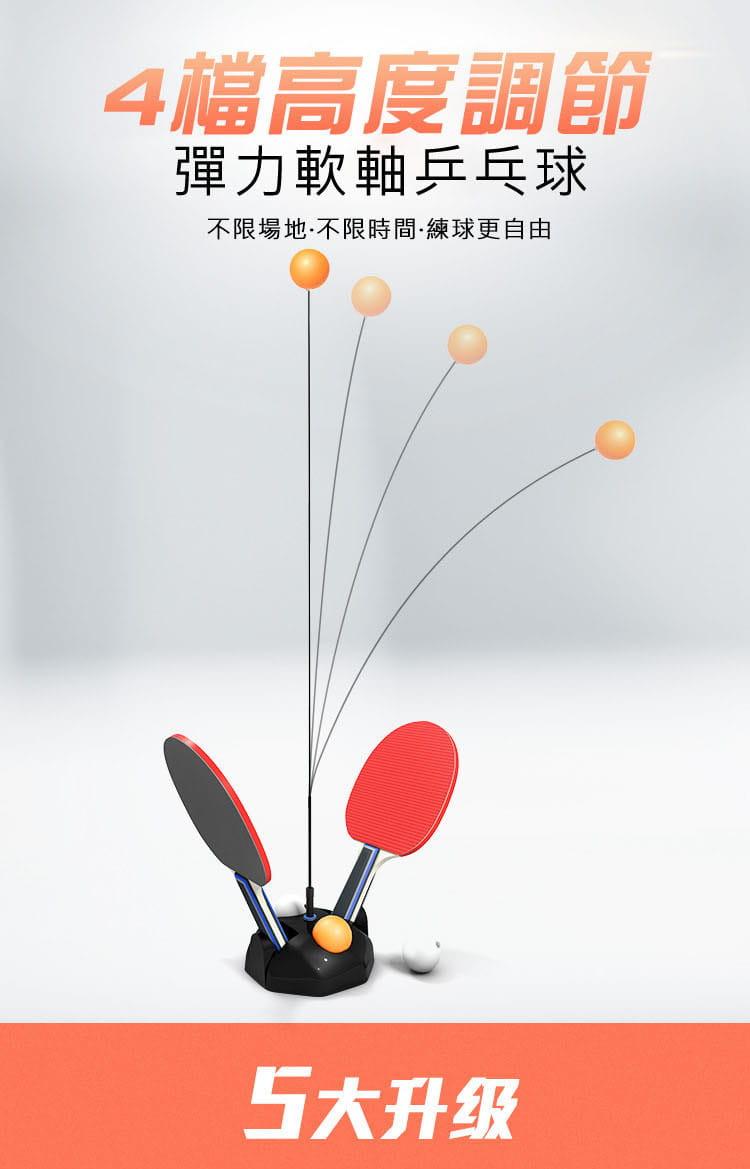 乒乓球訓練器0.9米黑色底座+6球(含拍) 1