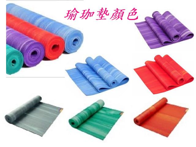 【u-fit】優質彩色迷彩瑜珈運動墊 1