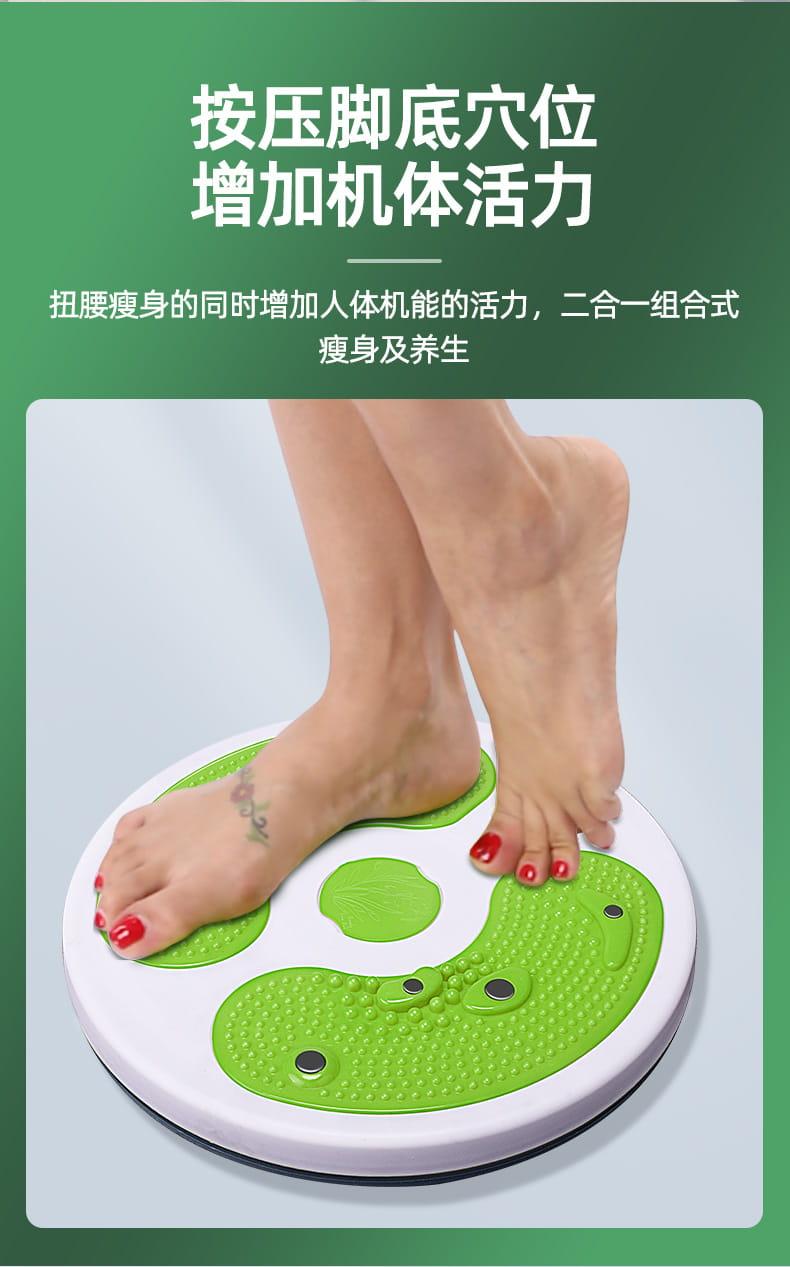 扭腰盤女收腹家用扭腰轉盤扭扭健腹器瘦腰減肥健身運動器材 5