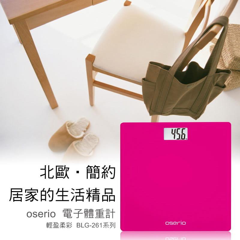 oserio數位體重計BLG-261 1
