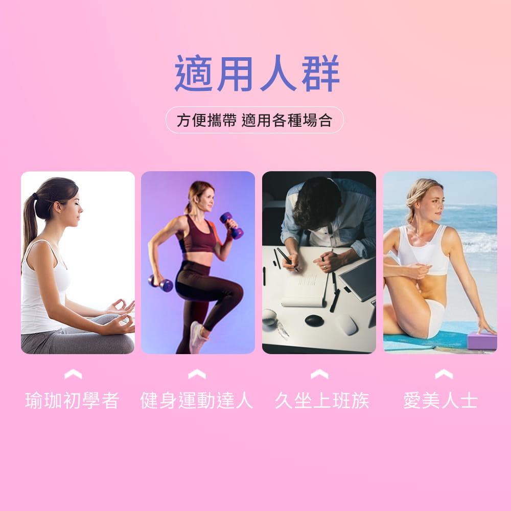 瑜珈磚◆ 40度 瑜珈枕 瑜珈塊 伸展 拉筋 瑜珈輔助 紓壓 按摩 皮拉提斯 瑜珈墊 健身房 滾輪 4