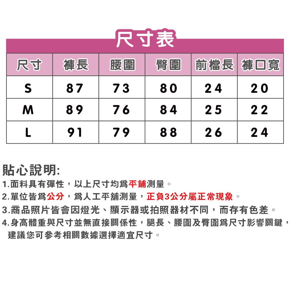 【yulab】(台灣製)女彈性數位假兩件內搭褲-2色可選 12