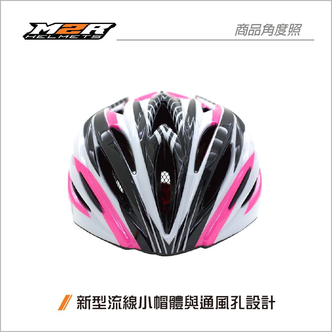 【路達自行車衣館】M2R 》MV12專業自行車安全帽 ★白粉 MV12-07-00 3