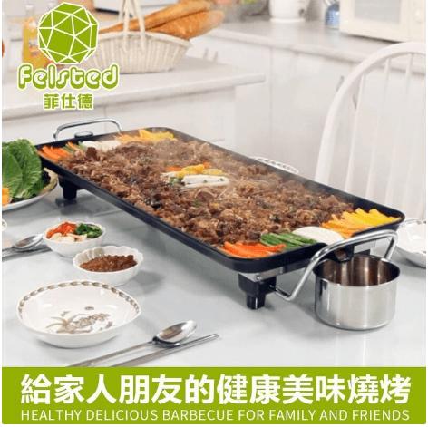 菲仕德 大號68公分烤盤 韓式烤盤 110V家用無煙烤盤 不黏鍋烤盤 大號電烤爐 韓式電烤盤 0