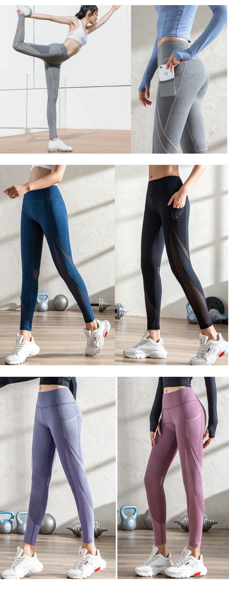 【Un-Sport高機能】網紗立裁-輕加壓顯瘦提臀吸濕排汗長褲(瑜伽/健身/路跑) 7