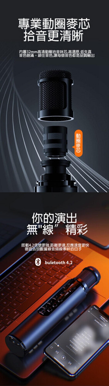 K1 二合一音效卡麥克風/ 直播麥克風 變聲藍牙K歌音響話筒一體成型 9