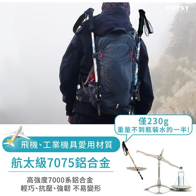【OUTSY】極輕三節伸縮外鎖式鋁合金長手柄登山杖 6