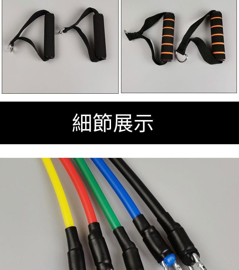 11件套拉力器多功能彈力繩男士拉力繩胸肌訓練健身器材家用套裝 7