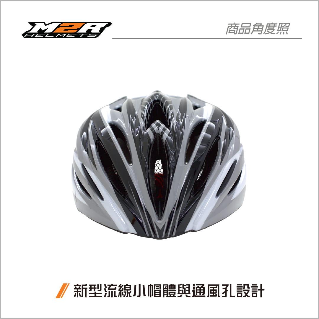 【路達自行車衣館】M2R 》MV12專業自行車安全帽 12