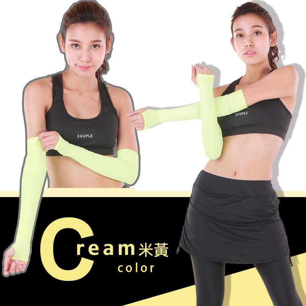 【MI MI LEO】台灣製加大防曬袖套 7
