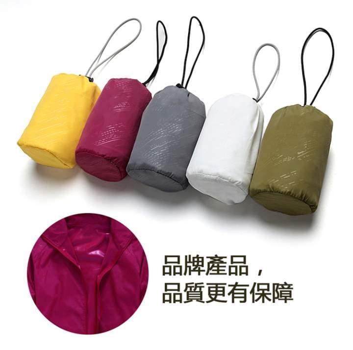 10色防風抗水兩用風衣外套(70款) 8