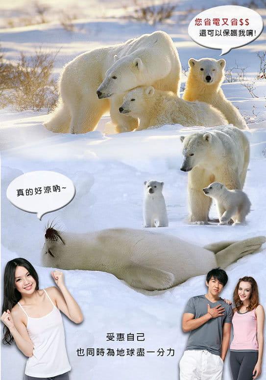 【BODYFEEL】体感服飾-夏季男款涼感抗UV坦克背心 12