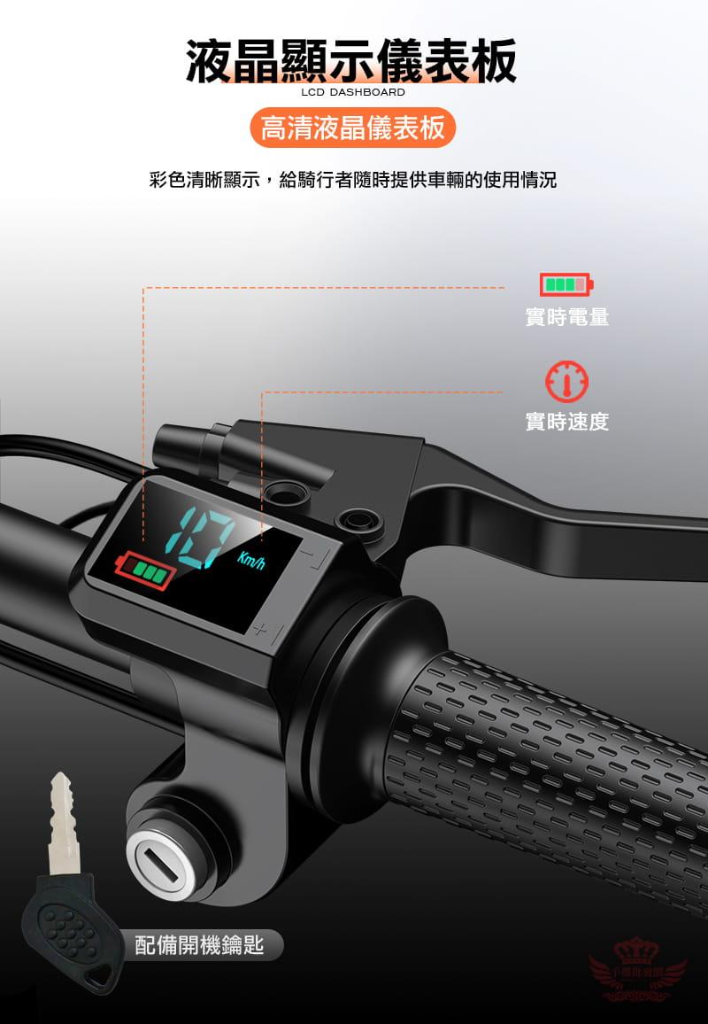 F5 電動自行車【 150公里版】 4