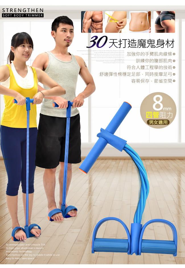 加厚4四管腳踏拉繩拉力器   拉力繩拉力帶 1