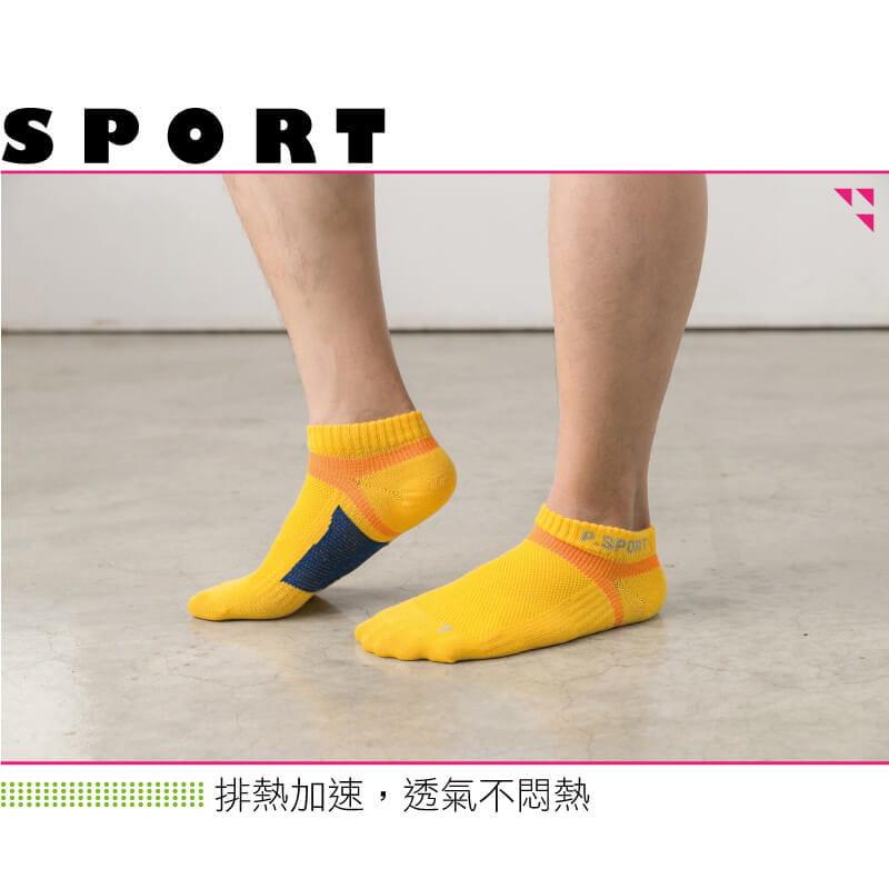 【Peilou】左右腳輕量護足足弓襪(船襪/短襪)(男) 2