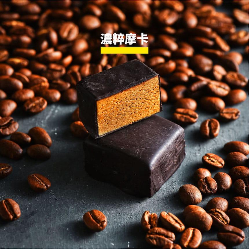 【Spark Protein】Spark Bite 優質蛋白巧克力8入組/盒(口味任選)加增草莓牛奶隨手包 7