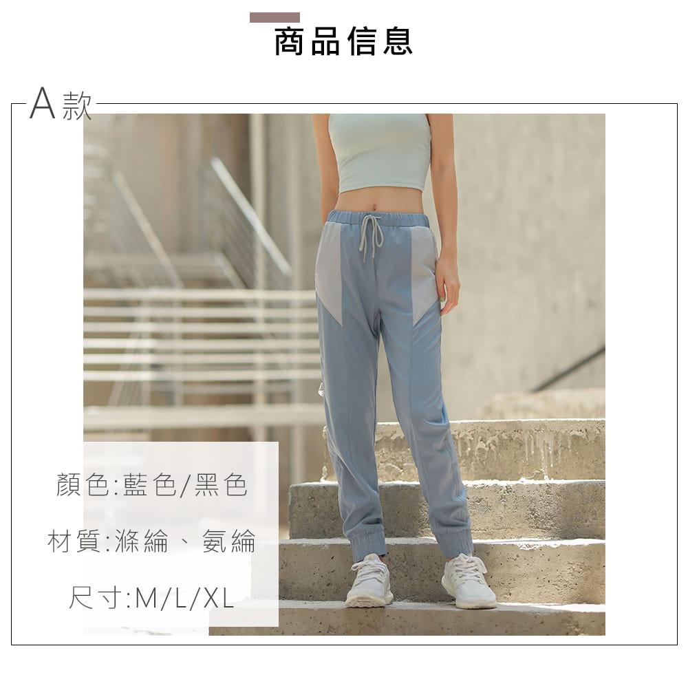 【NEW FORCE】簡約女款運動鬆緊長褲-兩款可選 14