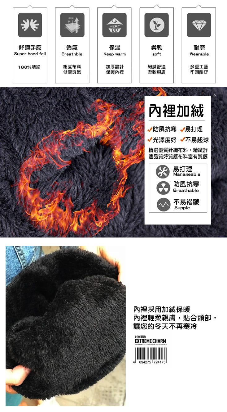 【QI 藻土屋】圖騰加絨超柔軟超保暖圍脖頭帽二件組 (毛帽+圍脖) 3色任選 5