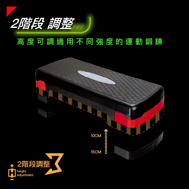 【台灣橋堡】【階梯踏板】防疫大作戰 台灣製造 二階段 高強度 有氧 運動階梯 韻律踏板 好收納 拉筋 1