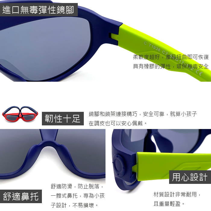 【suns】兒童偏光墨鏡 卡通旺旺隊 抗UV (可扭鏡腳 鑑驗合格) 6