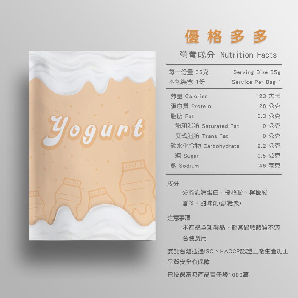 【果果堅果】乳清30包(口味單包任選) 12