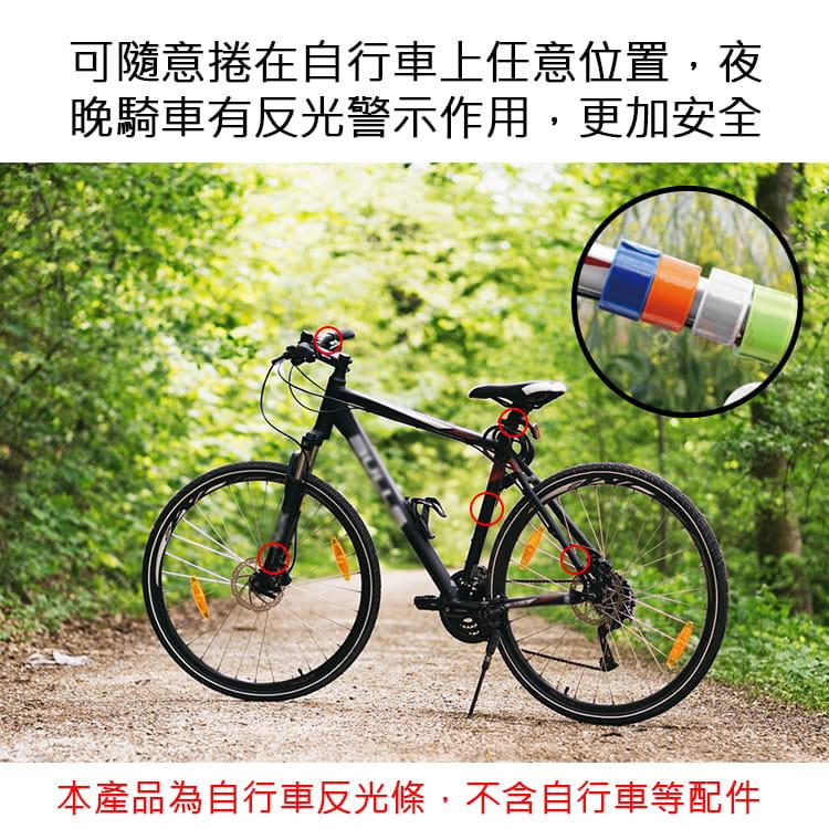 自行車反光條 4