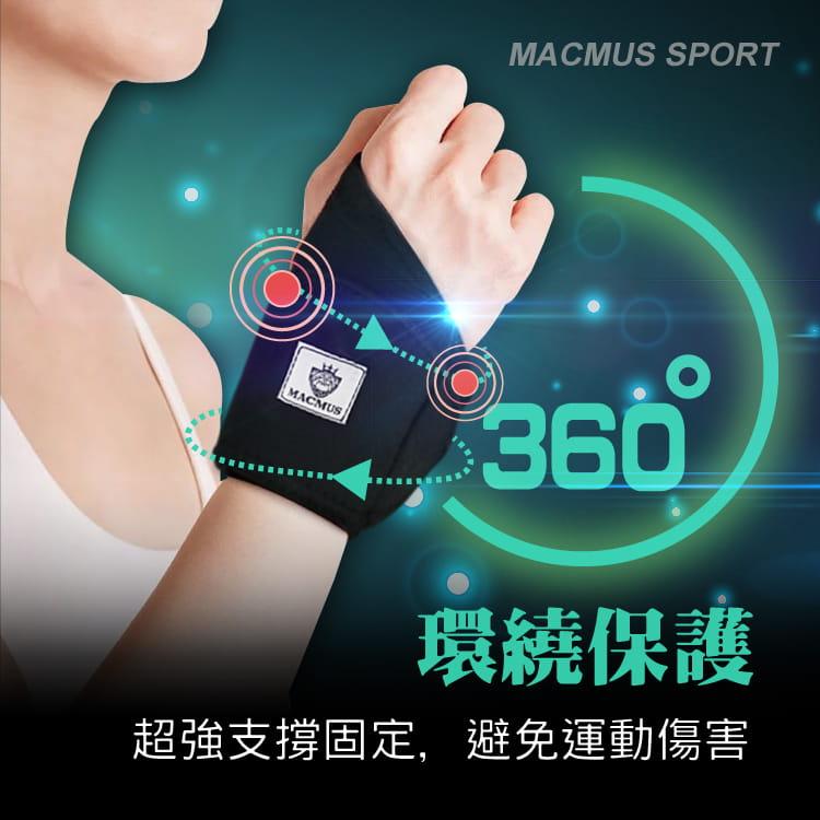 【MACMUS】一片式拇指運動護腕|保護手腕避免手腕大動作活動|隨時可清洗 3