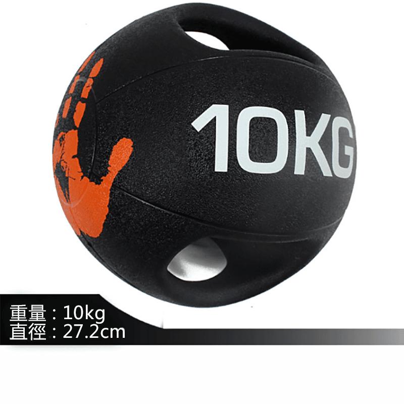 雙耳重力球健身平衡訓練 12