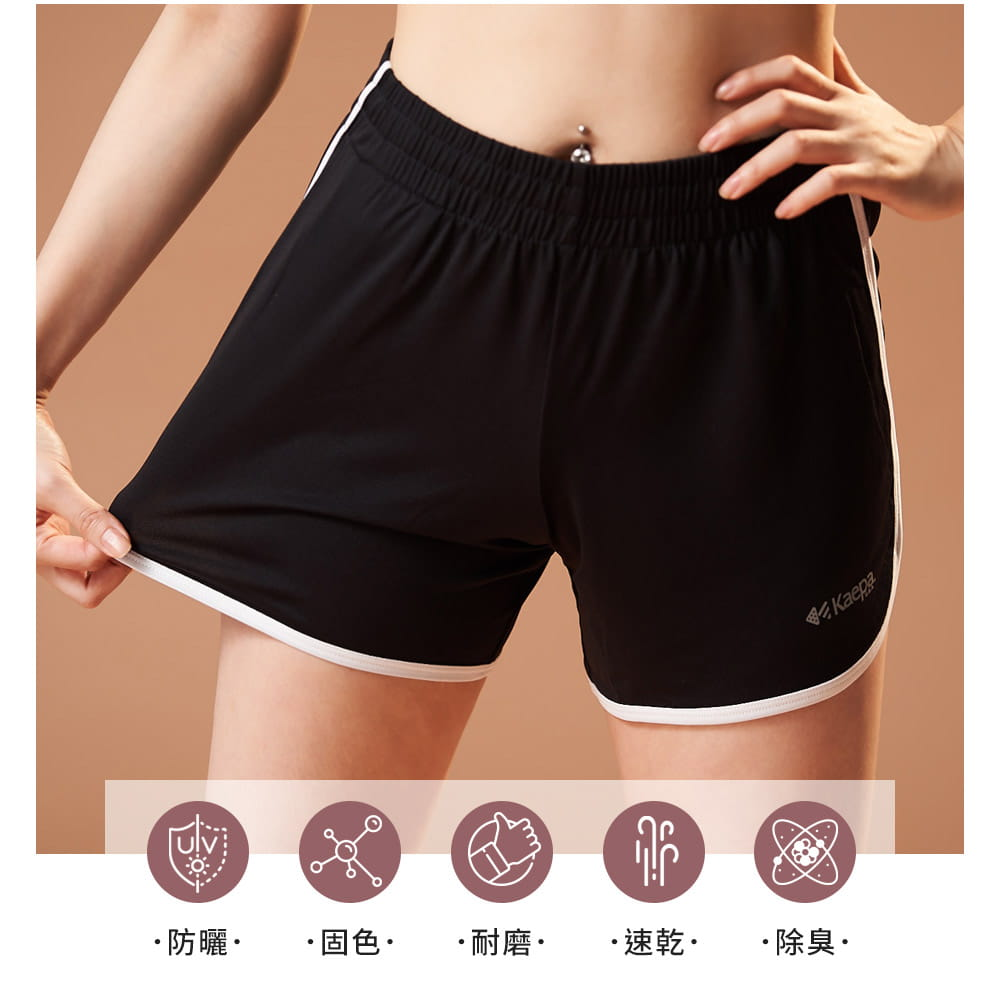 Kaepa速乾透氣機能褲-女 1