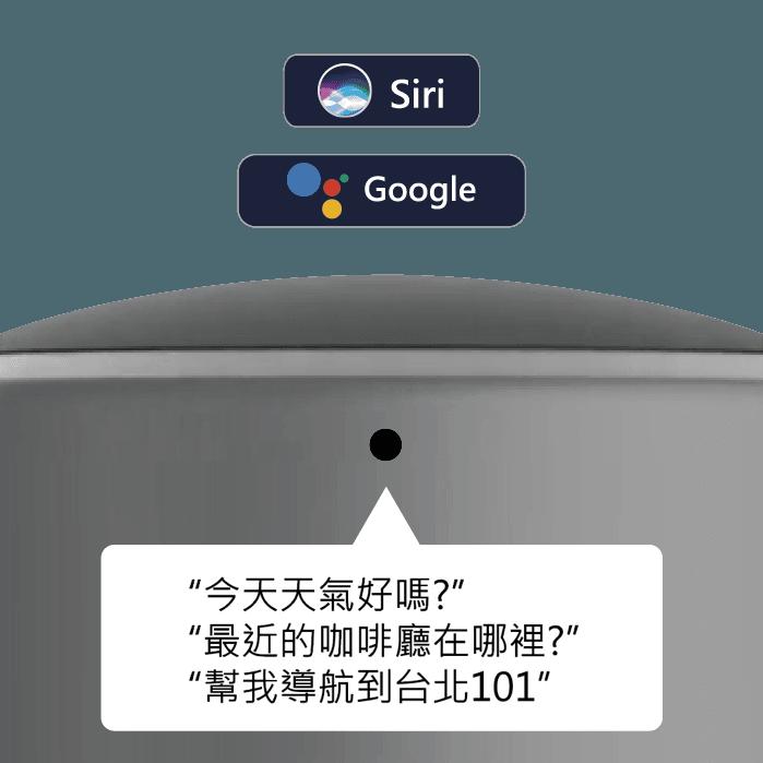 Addon Apollo Voice攜帶式Siri/Google藍芽智能音箱 9