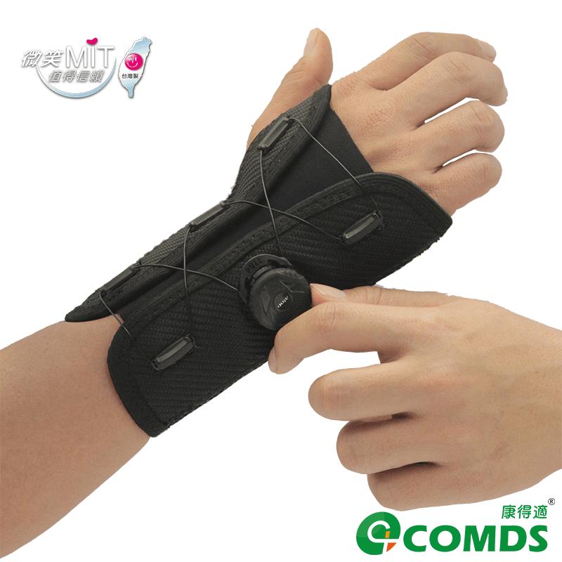 康得適 專利旋鈕式鋁板護腕 手托板 掌心鋁板支撐 強力防護 旋鈕一轉即鬆 穿脫不求人 扭傷拉傷皆適用