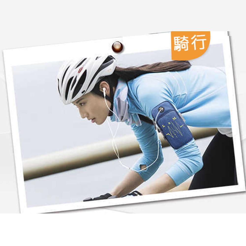Smart Mall◆防水透氣跑步自行車運動手機音樂臂包臂袋臂帶臂套7.2吋 7