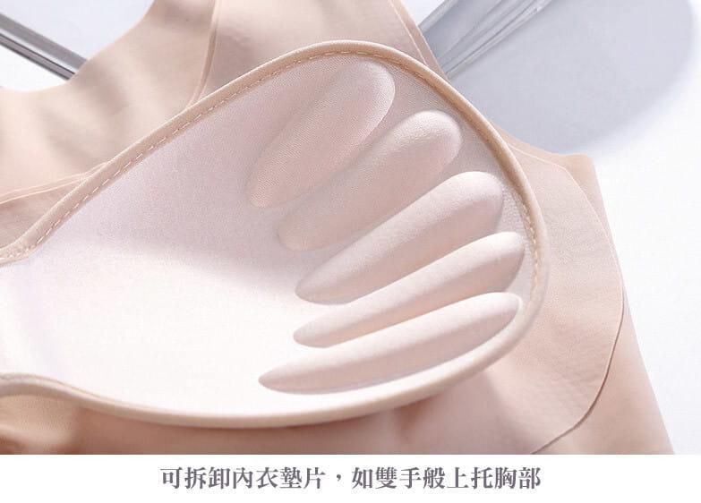 【日本Sloggi同款】冰絲無痕降溫涼感運動內衣 11