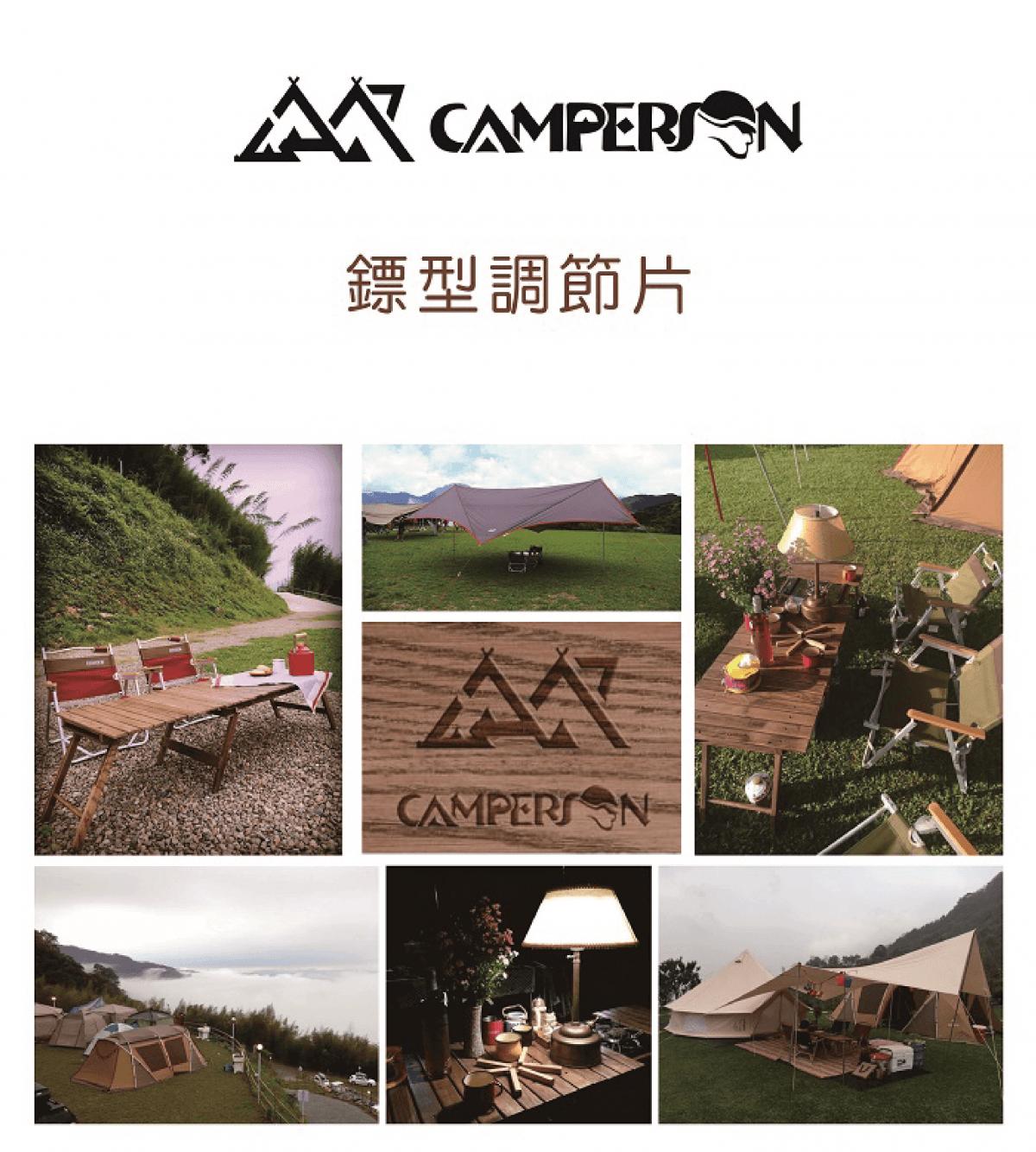 【CAMPERSON】鏢型調節片(10入) 1