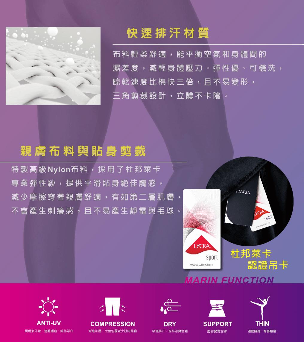 【MARIN】台灣製-高腰塑腹日著壓力褲 2