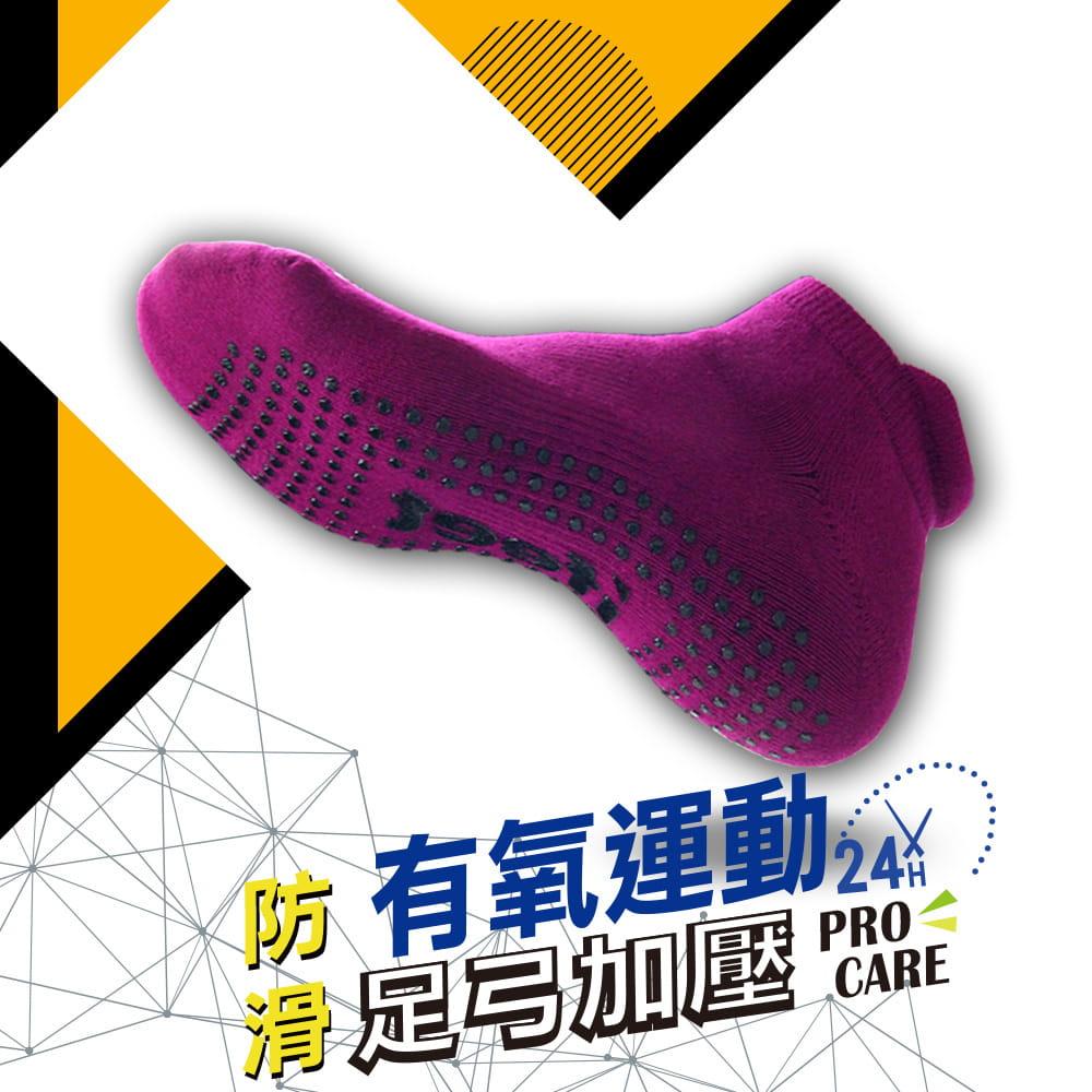【老船長】(8310)有氧瑜珈運動止滑襪-紫色 2