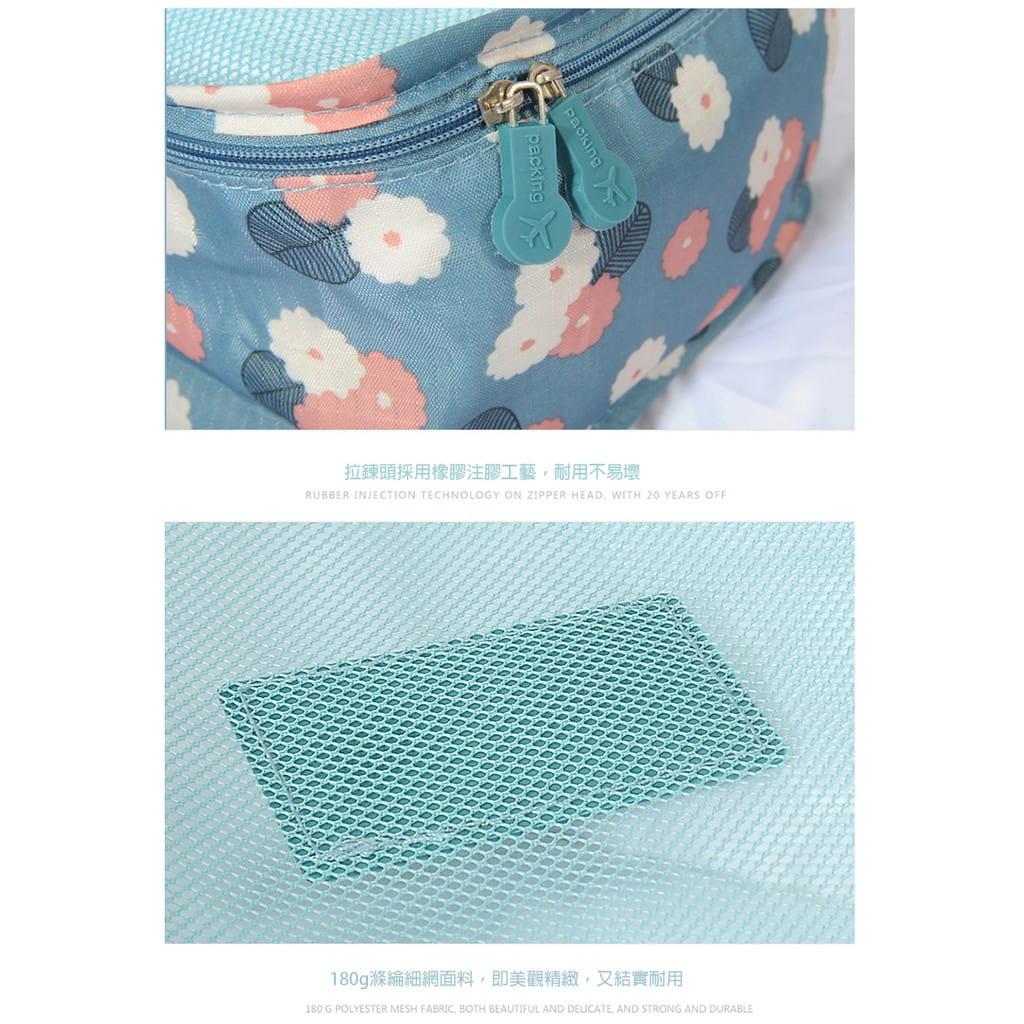 韓版行李收納袋六件套 8