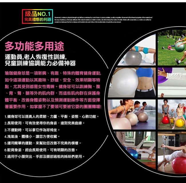 瑜珈球平衡球座(適用抗力球直徑45~85CM)   彈力球穩定座 3