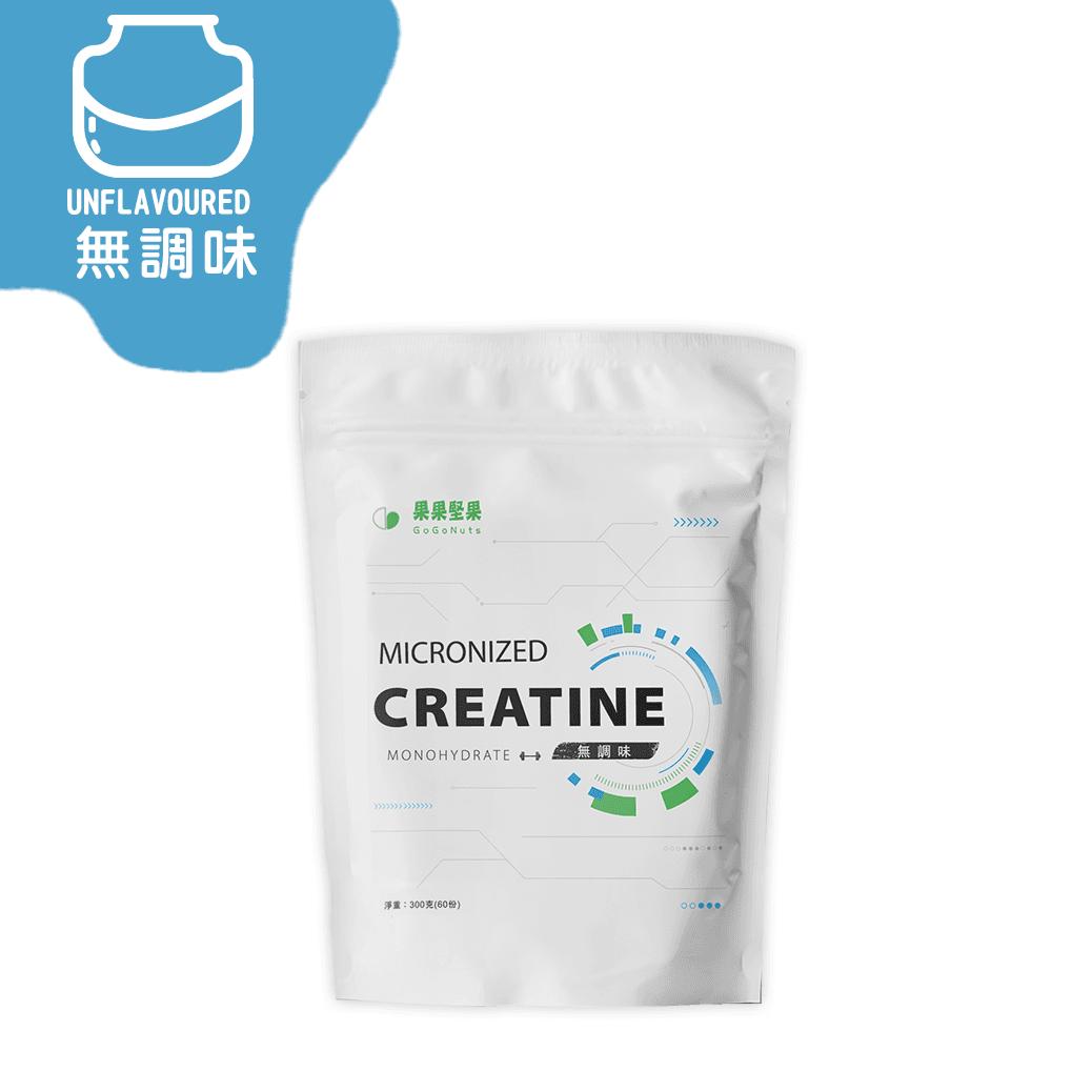 【果果堅果】 水合型肌酸-無調味(300g/60份) 0